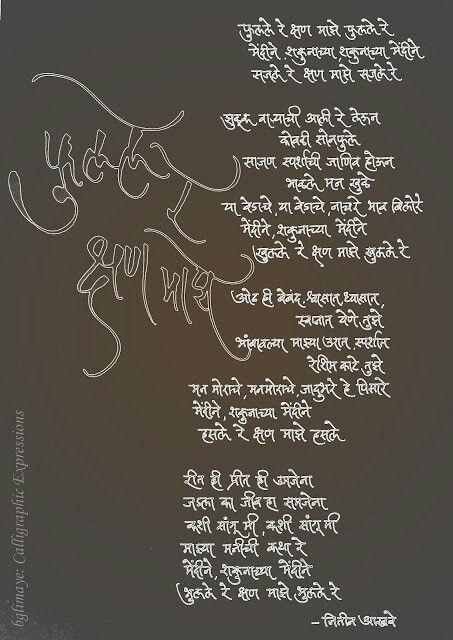poem on pinterest