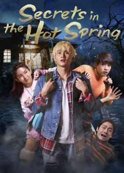 Pelicula Secrets In The Hot Spring Online Sub Espanol Hd Doramasmp4 Com Peliculas S Dramas Coreanos Peliculas We have learned to love ourselves, so now i urge you to speak yourselfremarks by bts kim nam jun (rm) at the launch of generation unlimited, at the un. pelicula secrets in the hot spring
