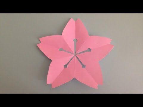 ちょっとだけ難しい折り紙手裏剣の折り方 大人の折り紙インテリア 折り紙 手裏剣 折り紙 折り紙 インテリア