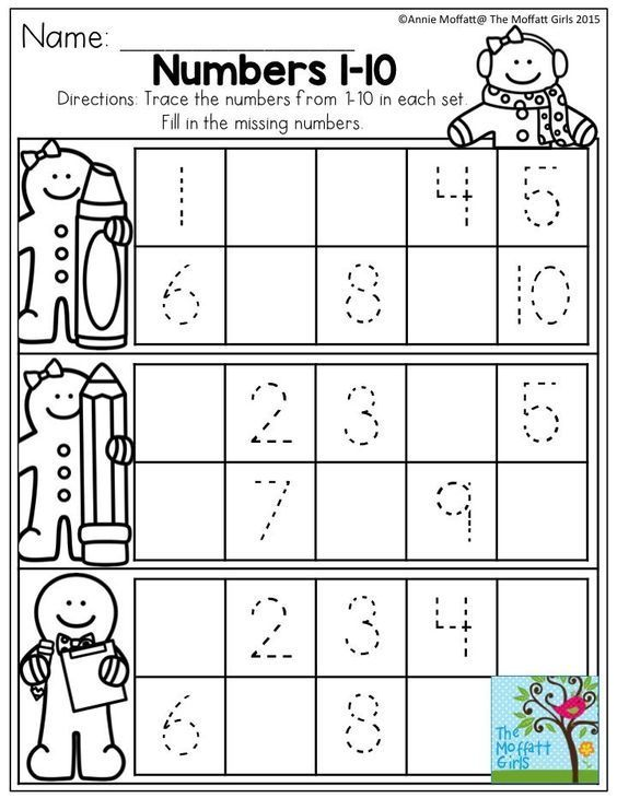 Resultado De Imagen Para Missing Number Clip Art Pdf With Images