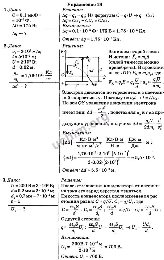 Ответы по татарскому языку 5 класс харисов харисова