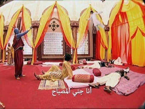 مسلسل علاء الدين الهندى الحلقة الرابعة والعشرون 24 Aladdin Episode