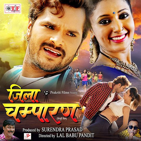 Jila Champaran Songs Download Jila Champaran Mp3 Bhojpuri Songs Online Free On Gaana Com In 2020 Songs Ji Song Mp3 Song