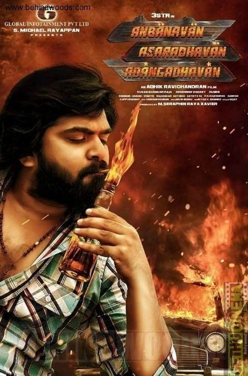 Aaa Movie Latest Hd Posters Silambarasan Tamannaah Shriya Saran Gethu Cinema Full Movies Free Free Movies Tamil Movies
