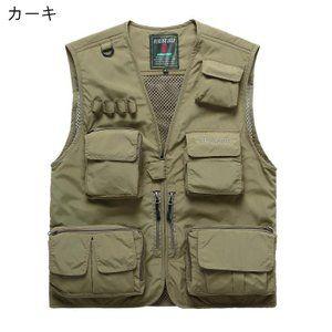 Men/'s Casual cargo Fishing Outdoor REPORTER gilet multi-poches coton gilets