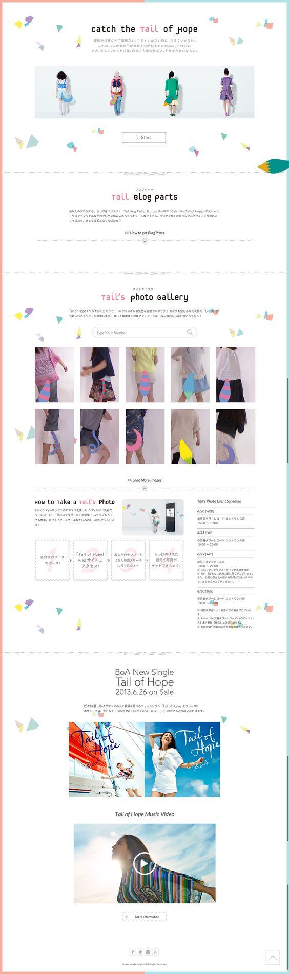 http://www.bayflow.jp/