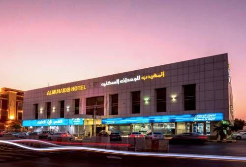 المهيدب السليمانيه المستشفى العسكرى فنادق السعودية شقق فندقية السعودية Hotel Apl Car