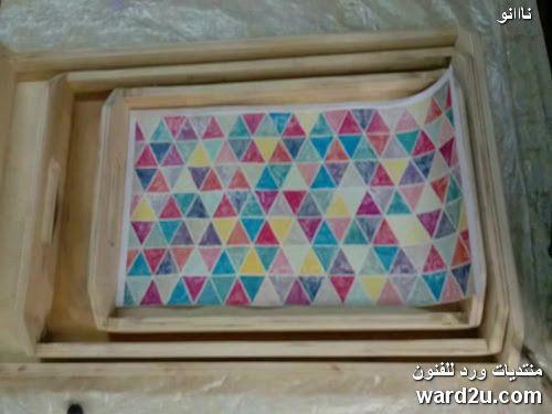 ديكوباج زخارف نوبية على صوانى خشبية Decorative Tray Decor Handicraft