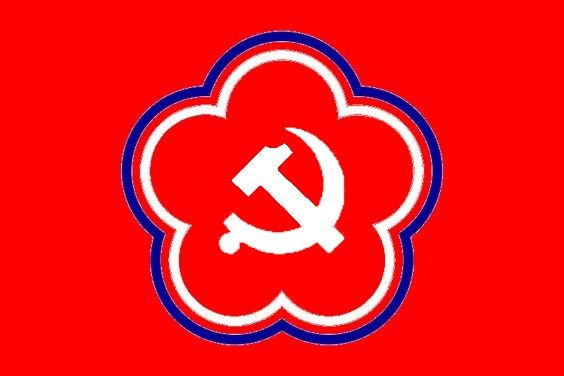 Chinese Taipei Communist Flag In 2020 Chinese Taipei Flags Of The World Sport Team Logos
