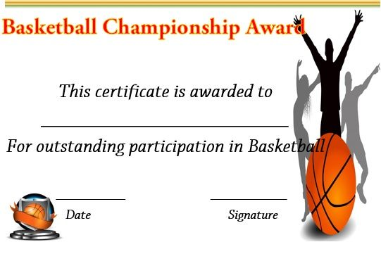 Basketball certificate of participation template awards pinterest yelopaper Gallery