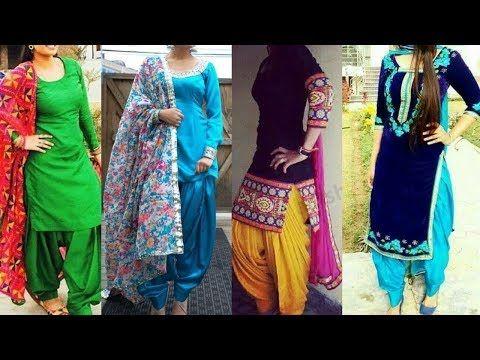 Latest Party Wear Punjabi Suit Designs Collection Maharani Besigner Boutique Youtube Fashion Salwar Designs Punjabi Suits Party Wear