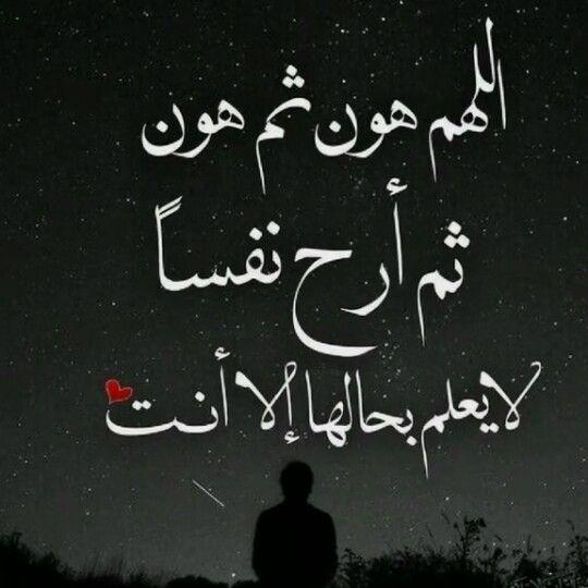 Pin By صل على النبي On صباحات ومسائات Good Night Calligraphy