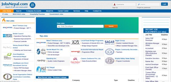 2nd latest job portal of nepla