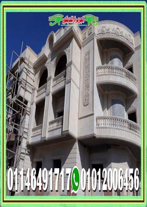 تصميم واجهات منازل حجر ابيض Leaning Tower Of Pisa House Styles Leaning Tower