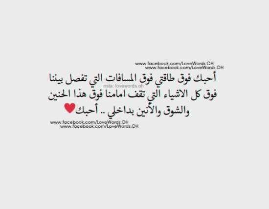 اجمل صور وصور حب مكتوب عليها عبارات رومانسية وكلام حب موقع مصري Arabic Calligraphy