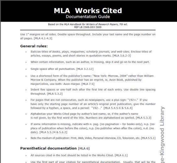 New! MLA Handbook 8th edition {Free Priority Shipping!