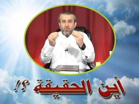 Pin By Husam On صراط علي حق نمسكه In 2020