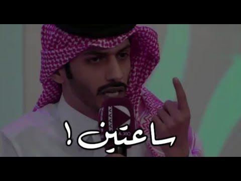 ساعتين الشاعر سلمان بن خالد Youtube Crochet Hats Crochet Hats