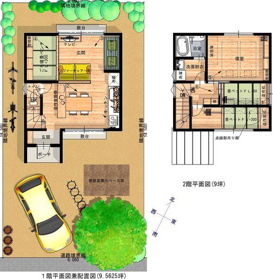 最小限住宅 9坪ハウス ローコスト住宅ドットコム 9坪ハウス