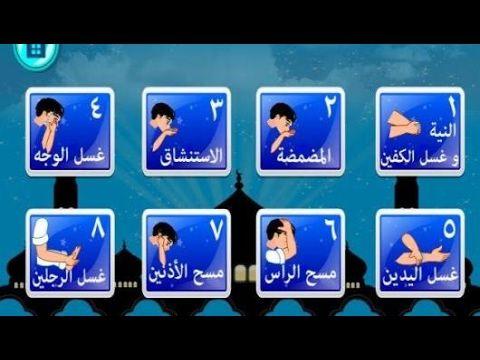 Pin By مملكة الإسلام Islam Kingdom On Allah Teaching Projects Coding Teaching