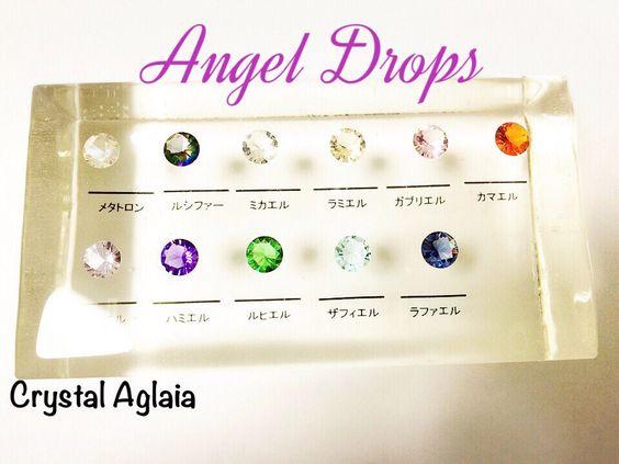 Favorite tweet by @Nakano_CA : レジのショーケースの中に AngelDropsのサンプルが入っています レジンに入れた時のイメージも分かると思いますので是非ご覧下さいヾ()ノ とってもキラキラで美しいです #ジルコニア #レジン https://t.co/Oasz8EtMDz