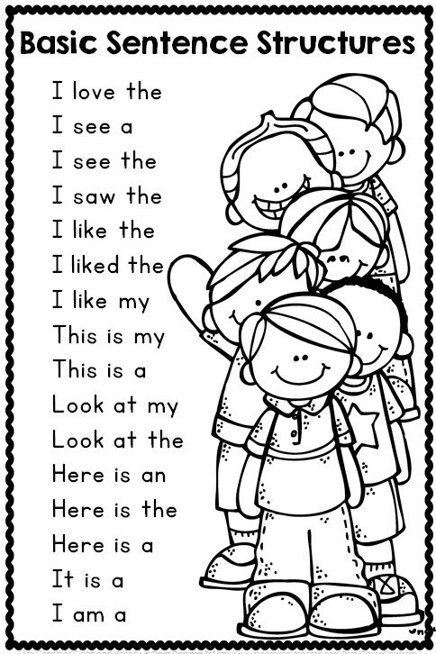 Christmas Coloring Pages : A well, Simple sentences and ...