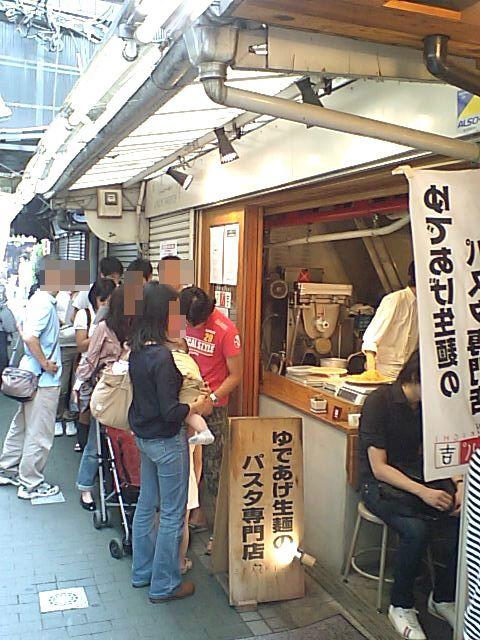 http://blogs.c.yimg.jp/res/blog-d6-b5/sokuratesu_jr/folder/279546/65/49170665/img_3からの画像