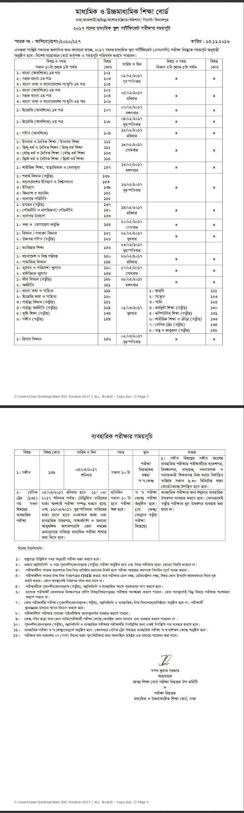 SSC routine download from PDF comilla Pinterest Routine - sample cricket score sheet