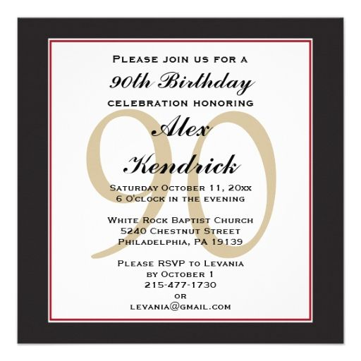 Celebrating 70th Birthday Quotes: 90th Birthday Invitation