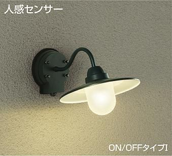 Daiko ダイコー Dwp 39582y 人感センサー付き Daiko ダイコー Dwp