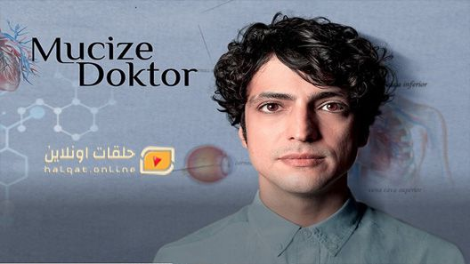 مسلسل الطبيب المعجزة مترجم Savant Syndrome Private Hospitals Tv Series
