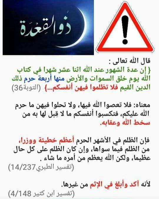 Pin By Marwa Amin On ذكر وتسبيح Tech Company Logos Company Logo Logos