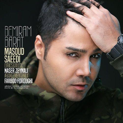 music-iran.com, دانلود آهنگ جدید مسعود سعیدی بنام بمیرم برات