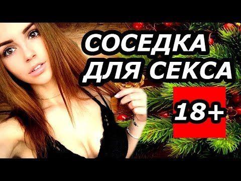 премьера 2018 вынесла весь мир незнакомка русские