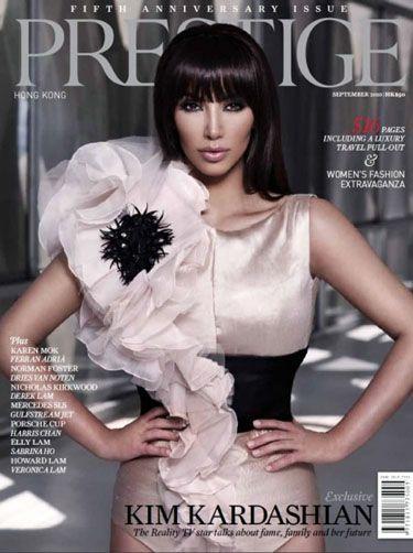 Kim Kardashian's Alternate Prestige Magazine Cover