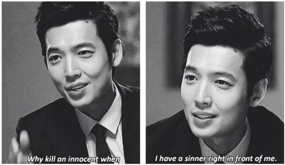 Jung Shi Hyun. Heartless City.