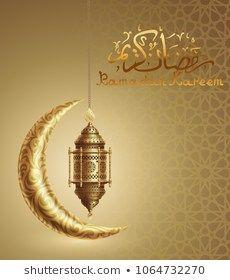 Ramadan Kareem Background Illustration With Golden Arabic Lantern And Golden Ornate Crescent Eps 10 Contains Transparency Fotos Vetores Imagens