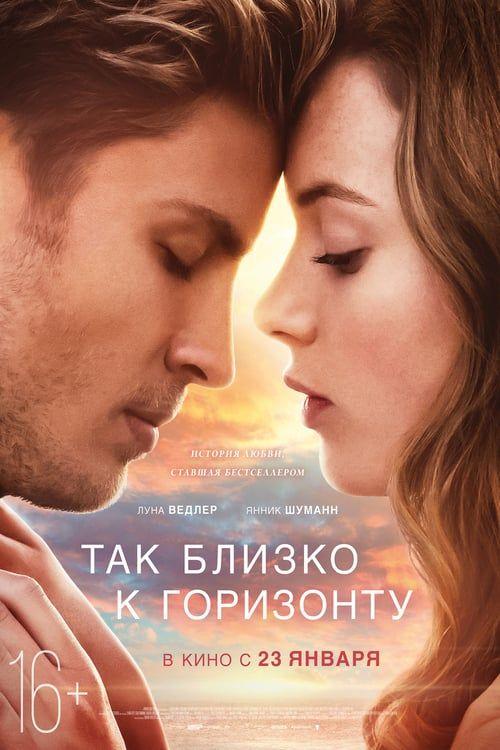 Dem Horizont So Nah Film Complet En Ligne In Hd 720p Video Quality Romantic Movies Romantic Films Best Romantic Movies