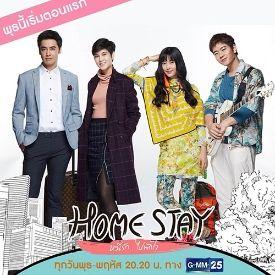 Phim Home Stay | Nơi Ngọn Gió Vỗ Về Trái Tim