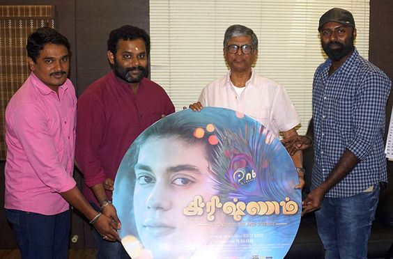Director – Actor S. A.Chandrasekhar launches Krishnam Movie Trailer