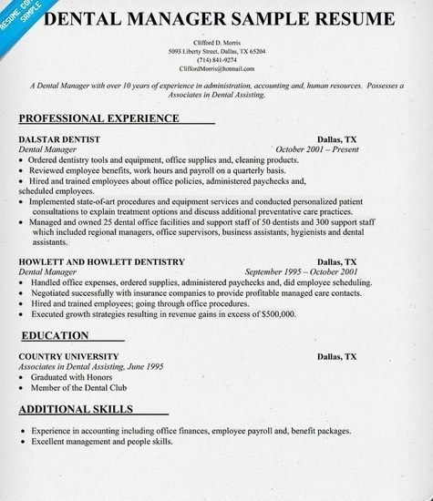 Pin By Diane Balding On Dentrix Board Job Resume Samples Office Manager Resume Job Resume Template