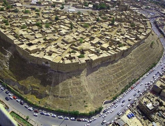 Erbil Kurdistan Is One Of The Oldest Continuously