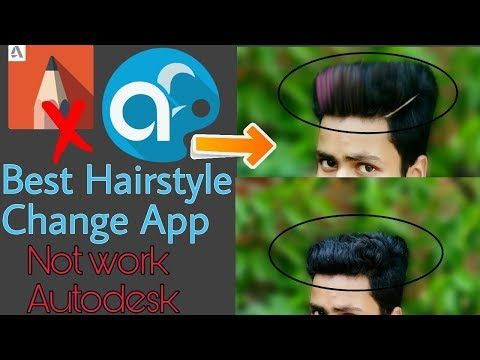 Real Cb Hair Editing App For Android Best Hair Change App How To Change Hairstyle Autodesk Youtube Cool Hairstyles Hair Changing App Men New Hair Style