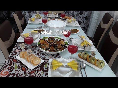 مائدة إفطار اليوم الثالث من رمضان2019 تحضير الطاجين الحلوبخبز الباي غولي مالح سلطة مشكلة مع طريقة Youtube Menu Table Settings