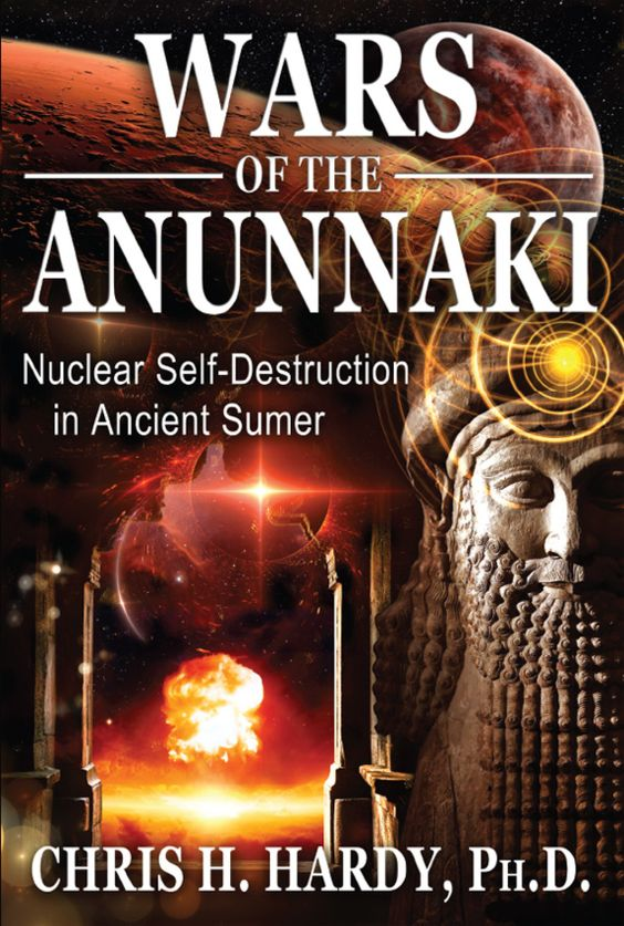Wars of the Anunnaki (eBook)