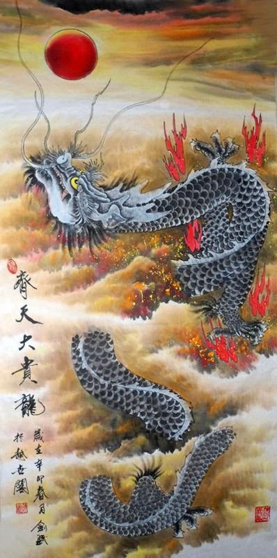 The Chinese Dragon represents half of my ethnic identity