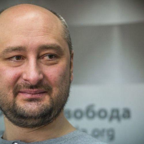 Бабченко: 6 тыс изображений найдено в Яндекс.Картинках