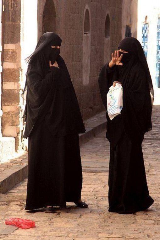 #saudiarabia #saudi #arabia #veils