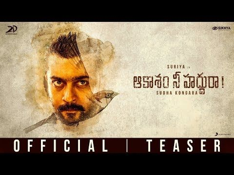 All Set To Soar High Presenting The Gripping Aakaasamneehaddhura Teaser Starring The Phenomenal Suriya With Everything It Ta Movie Teaser Teaser Hero Movie