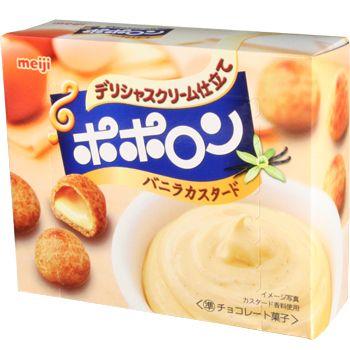 Meiji Vanilla Custard Balls 1.97 oz